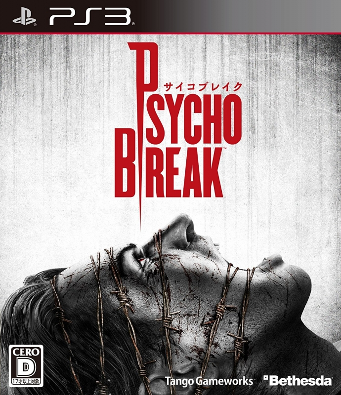 Psycho Break [Gamewise]
