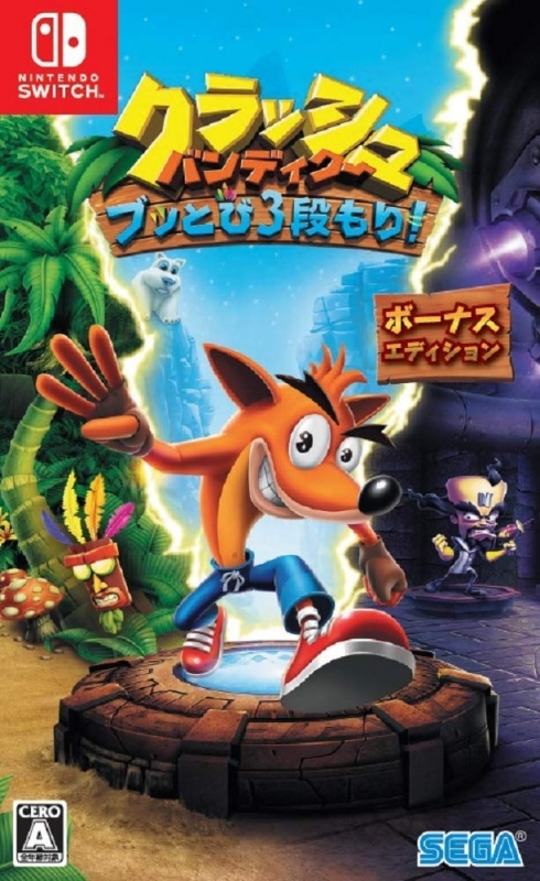 Crash Bandicoot N. Sane Trilogy [Gamewise]