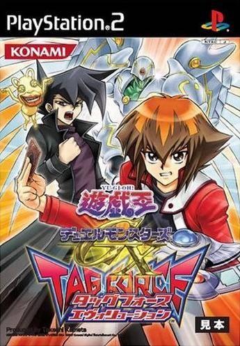 Yu-Gi-Oh! GX: The Beginning of Destiny (JP sales) Wiki - Gamewise