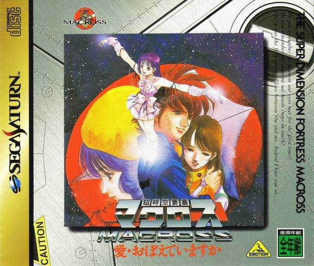 Choujikuu Yousai Macross: Ai Oboete Imasu ka for SAT Walkthrough, FAQs and Guide on Gamewise.co
