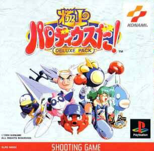 Parodius on PS - Gamewise