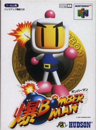 Bomberman 64 on N64 - Gamewise