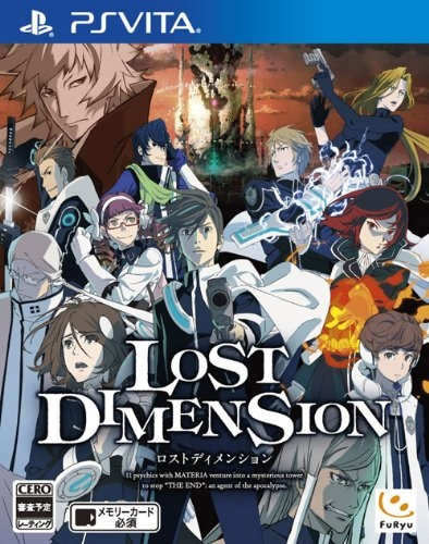 Lost Dimension [Gamewise]