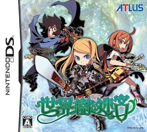 Etrian Odyssey Wiki on Gamewise.co