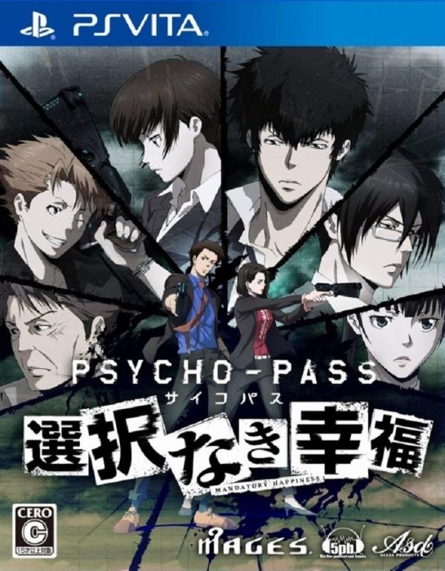 Psycho-Pass: Mandatory Happiness [Gamewise]