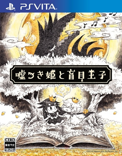 Gamewise The Liar Princess and the Blind Prince Wiki Guide, Walkthrough and Cheats