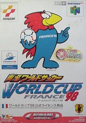 International Superstar Soccer '98 for N64 Walkthrough, FAQs and Guide on Gamewise.co