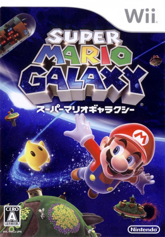 Super Mario Galaxy [Gamewise]