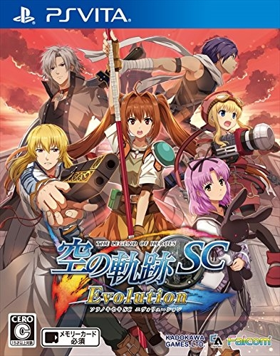 The Legend of Heroes: Trails in the Sky SC Evolution [Gamewise]