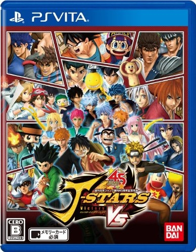 J-Stars Victory Vs. for PSV Walkthrough, FAQs and Guide on Gamewise.co