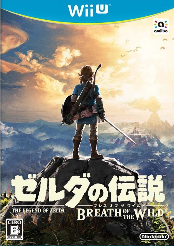The Legend of Zelda: Breath of the Wild Wiki - Gamewise