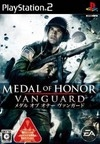 Gamewise Medal of Honor: Vanguard Wiki Guide, Walkthrough and Cheats