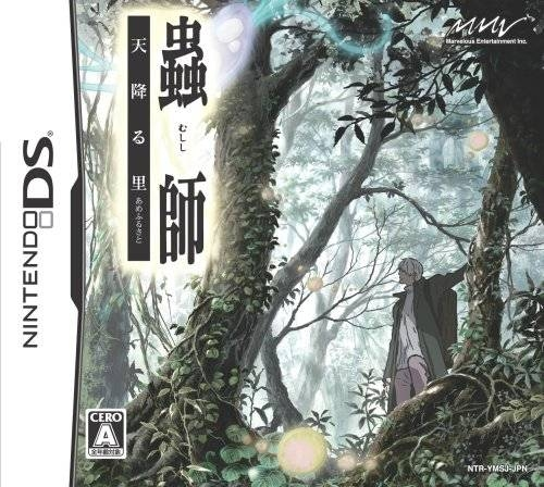 Gamewise Mushishi: Amefuru Sato Wiki Guide, Walkthrough and Cheats
