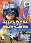Star Wars Episode I Racer [Gamewise]