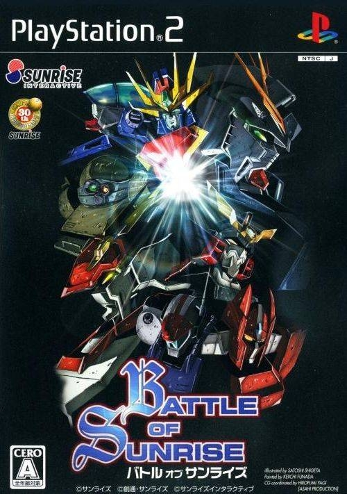 Battle of Sunrise Wiki on Gamewise.co