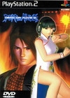 Gamewise Dead or Alive 2 Wiki Guide, Walkthrough and Cheats