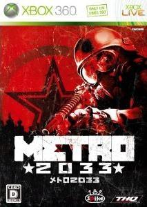 METRO 2033 | Gamewise