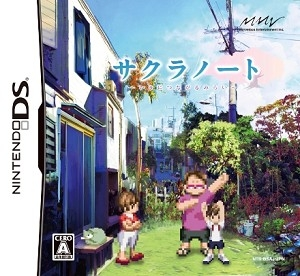 Gamewise Sakura Note: Imanitsu na Garu Mirai Wiki Guide, Walkthrough and Cheats