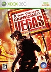 Tom Clancy's Rainbow Six: Vegas for X360 Walkthrough, FAQs and Guide on Gamewise.co