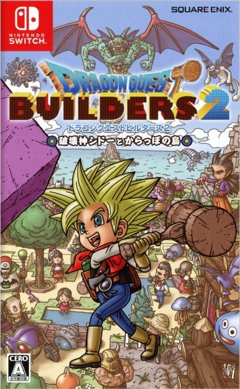 Dragon Quest Builders 2 for NS Walkthrough, FAQs and Guide on Gamewise.co