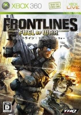Frontlines: Fuel of War [Gamewise]