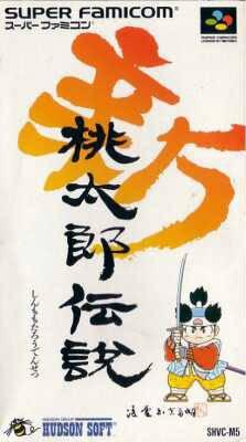 Shin Momotarou Densetsu | Gamewise