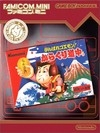Gamewise Famicom Mini: Ganbare Goemon! Karakuri Douchuu Wiki Guide, Walkthrough and Cheats