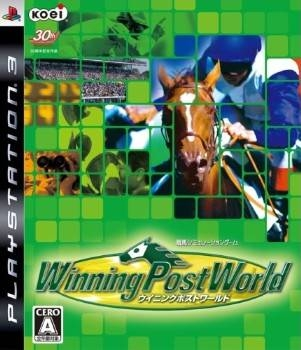 Winning Post World [Gamewise]