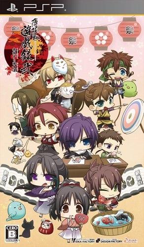 Hakuouki: Yuugi Roku Ni - Matsuri Hayashi to Taishitachi on PSP - Gamewise