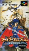 Fire Emblem: Seisen no Keifu for SNES Walkthrough, FAQs and Guide on Gamewise.co