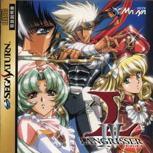 Langrisser IV on SAT - Gamewise