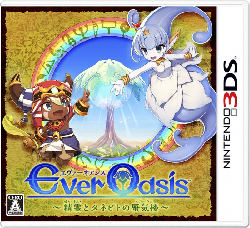 Ever Oasis for 3DS Walkthrough, FAQs and Guide on Gamewise.co