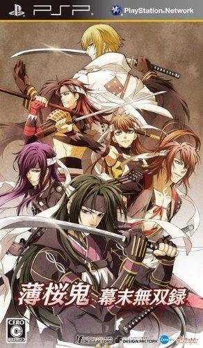 Gamewise Hakuouki: Bakumatsu Musou Roku Wiki Guide, Walkthrough and Cheats