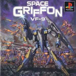 Space Griffon VF-9 for PS Walkthrough, FAQs and Guide on Gamewise.co