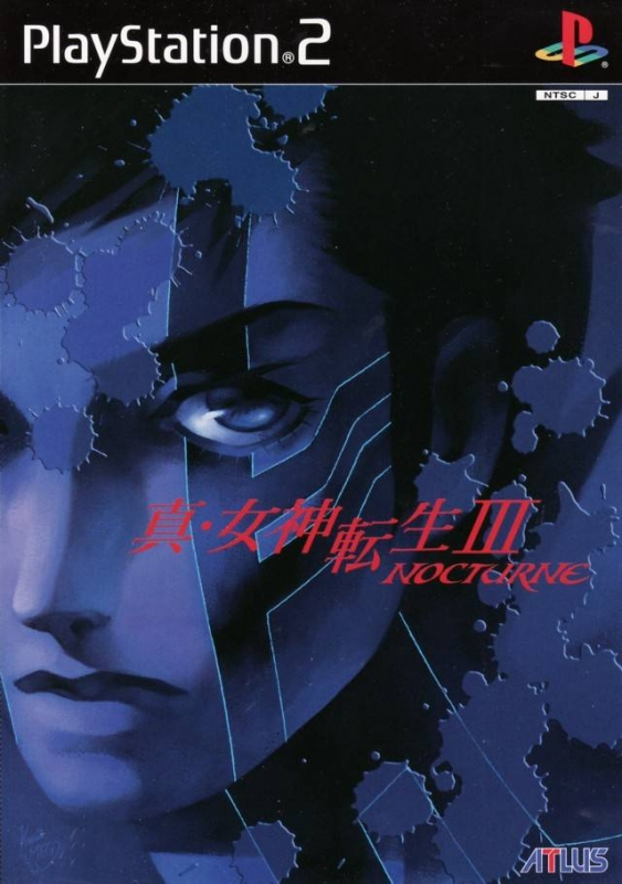 Shin Megami Tensei: Nocturne for PS2 Walkthrough, FAQs and Guide on Gamewise.co