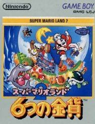 Super Mario Land 2: 6 Golden Coins for GB Walkthrough, FAQs and Guide on Gamewise.co
