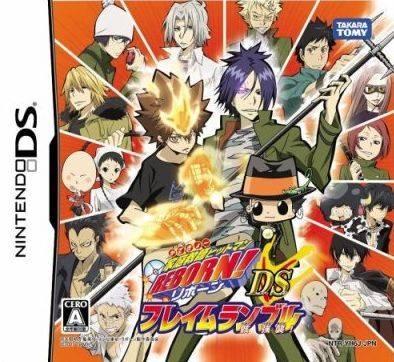 Katekyoo Hitman Reborn! DS: Flame Rumble Mukuro Kyoushuu [Gamewise]