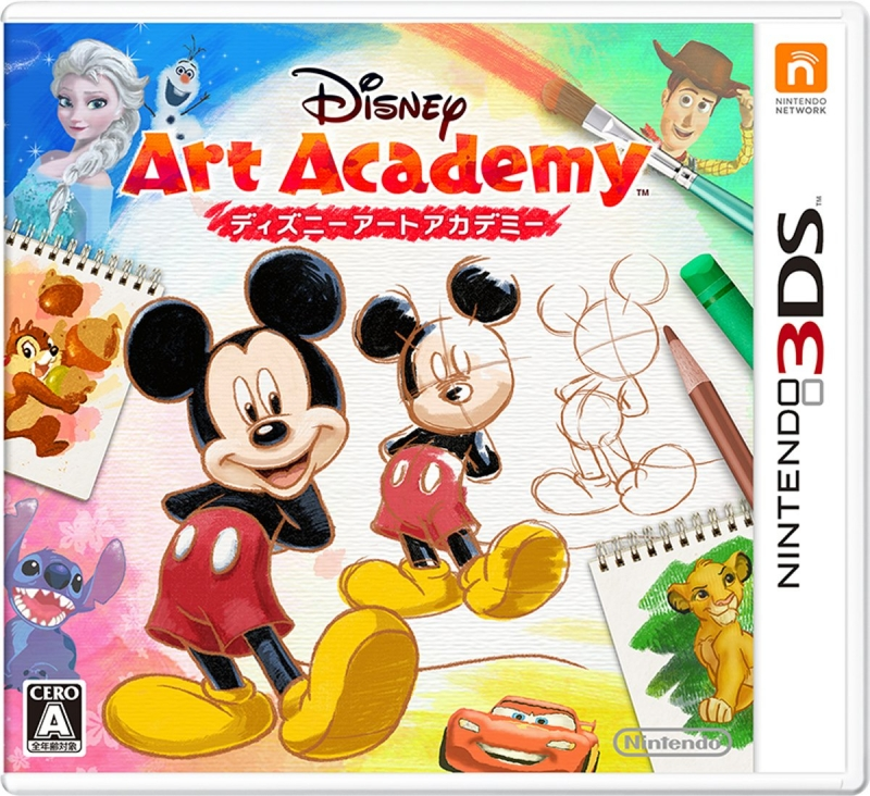 Disney Art Academy on 3DS - Gamewise