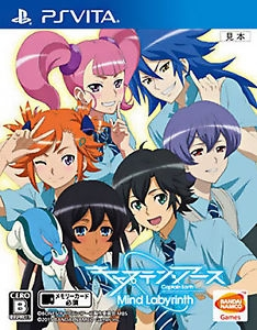 Captain Earth: Mind Labyrinth [Gamewise]