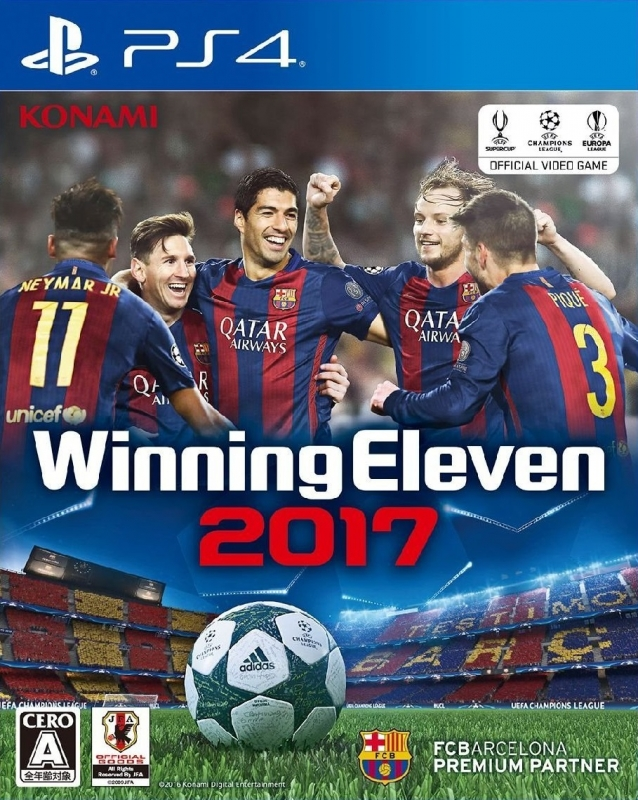 Pro Evolution Soccer 2017 on PS4 - Gamewise