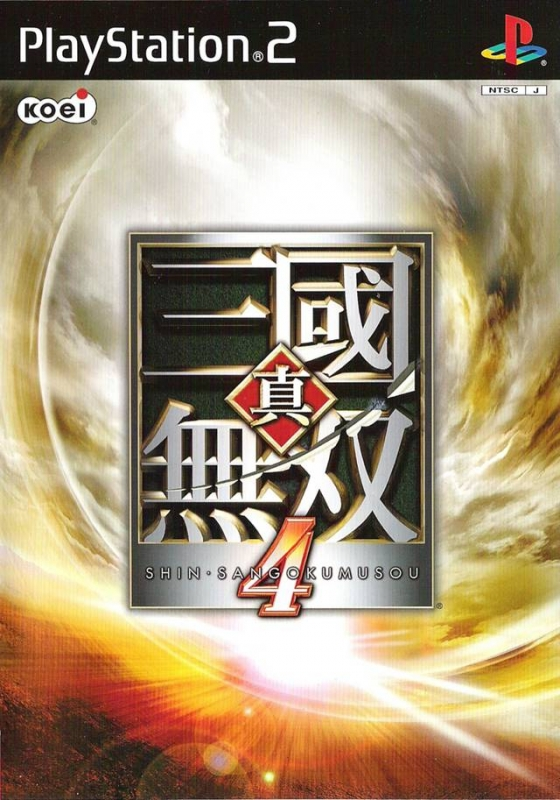 Dynasty Warriors 5 for PS2 Walkthrough, FAQs and Guide on Gamewise.co