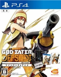 God Eater Off Shot: Fujiki Kota-hen Twin Pack & Animation Vol.6 Wiki on Gamewise.co