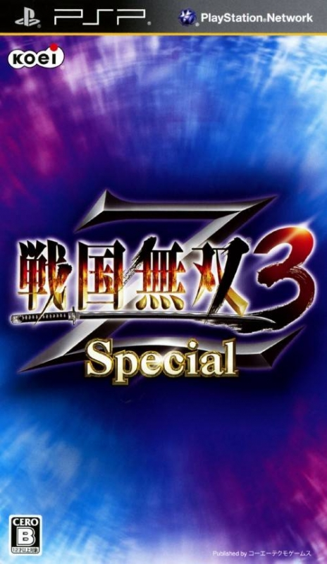 Samurai Warriors 3Z Special Wiki on Gamewise.co