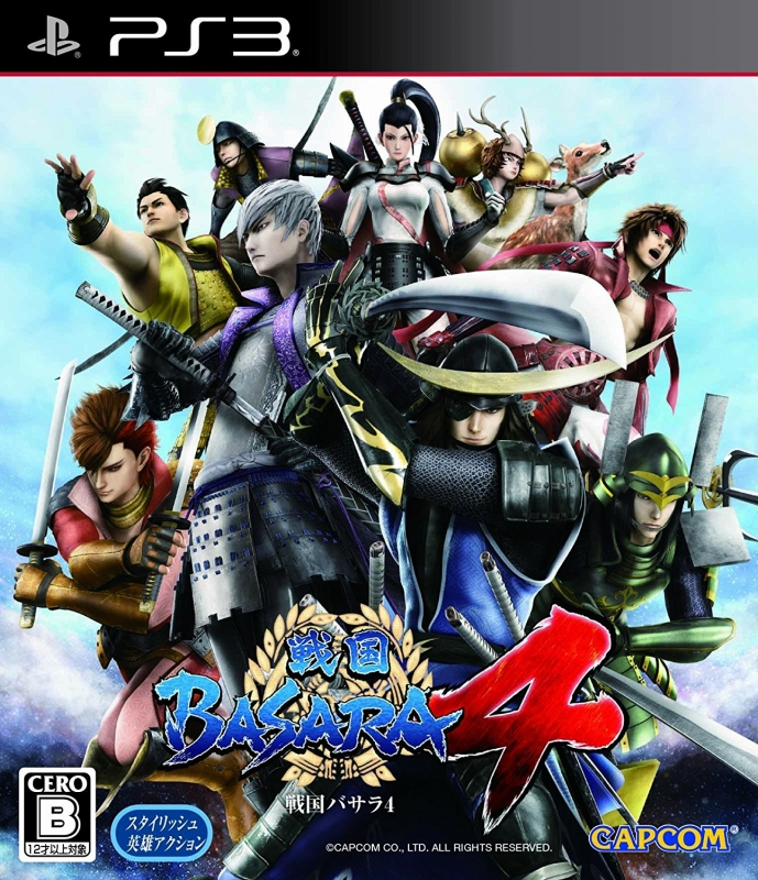 Gamewise Sengoku Basara 4 Wiki Guide, Walkthrough and Cheats
