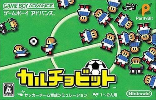Calcio Bit [Gamewise]