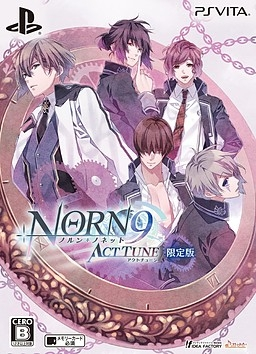 Norn + Nonette: Act Tune Wiki - Gamewise