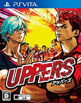 Uppers | Gamewise