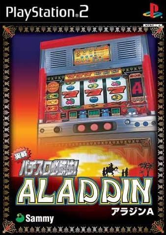Gamewise Jissen Pachi-Slot Hisshouhou! Aladdin A Wiki Guide, Walkthrough and Cheats