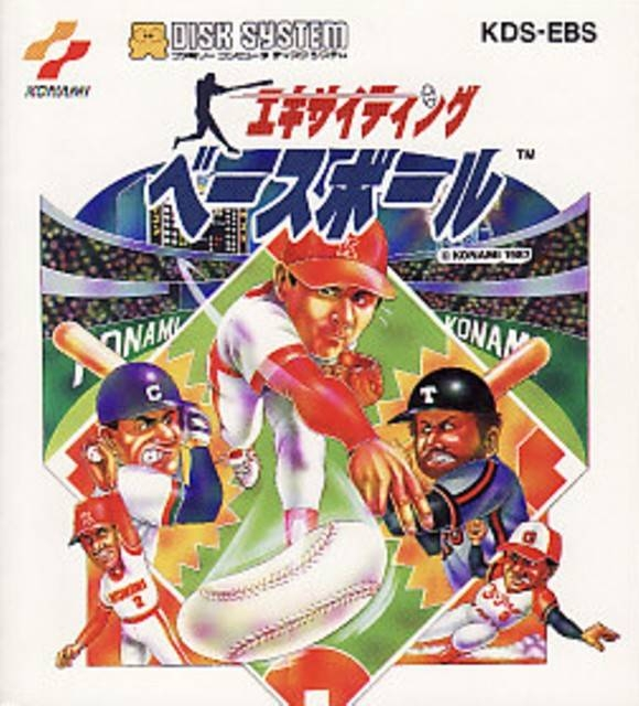 Exciting Baseball (FDS) for Nintendo Entertainment System - Sales