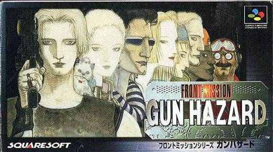 Front Mission: Gun Hazard Wiki - Gamewise